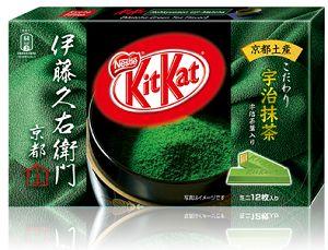 Japanese Kit Kat mini Uji Matcha