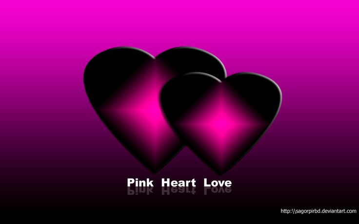 Love Pictures with No Heart | Love Heart Wallpaper | share ...