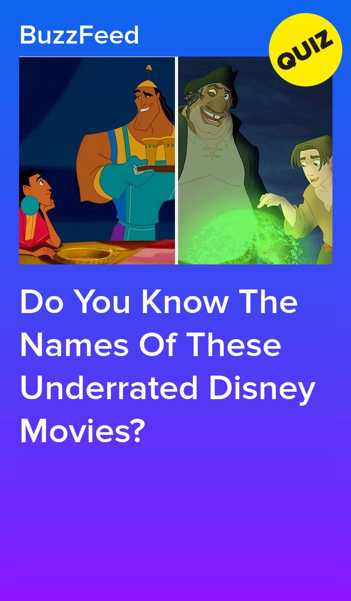 Can You Name All Of These Underrated Disney Movies? | Movie quizzes, Fun  personality quizzes, Quizzes for fun
