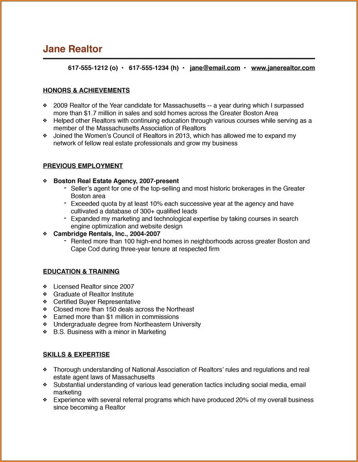 Resume Personal Statements Examples Uptodate Personal