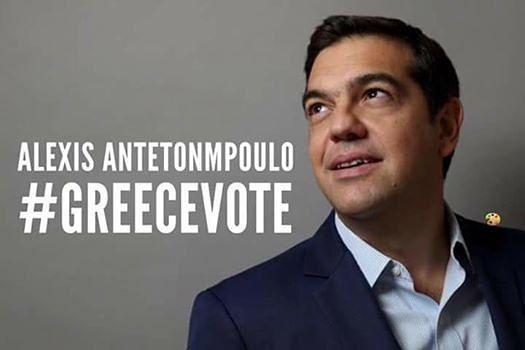 #NBA VOTE  #AlexisAnteTonPoulo ki adeiase mas tin gonia
