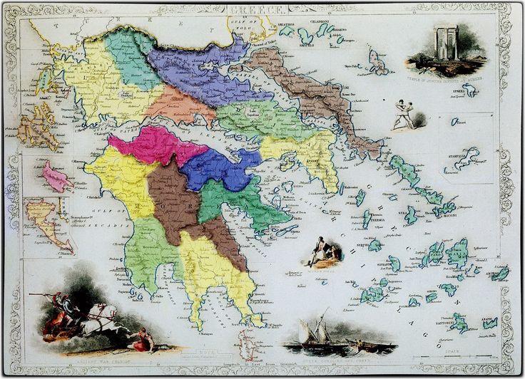 Το νέο ελληνικό κράτος με τα περιορισμένα σύνορά του, όπως αυτά καθορίστηκαν με το πρωτόκολλο του Λονδίνου (3.2.1830). Βρετανικό Μουσείο