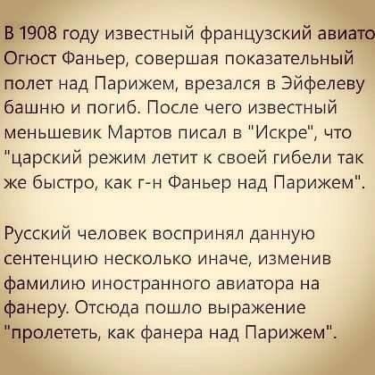 Корнелия Шепеленко