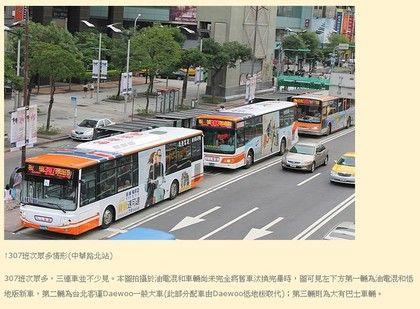 哥開的不是公車是傳奇 307早超越BRT