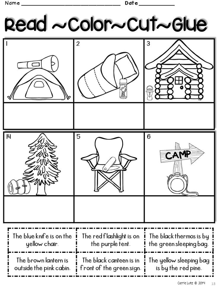 Welcome to Camp Learn-A-Lot! This cute camping themed product will keep you firsties learning and enjoying school up to the very end. This engaging product is geared toward first graders gaining their independence and being better prepared for second grade! Reading, Phonics, Language, and Math skills included. All pages are to be printed in black and white. Worksheets and Centers