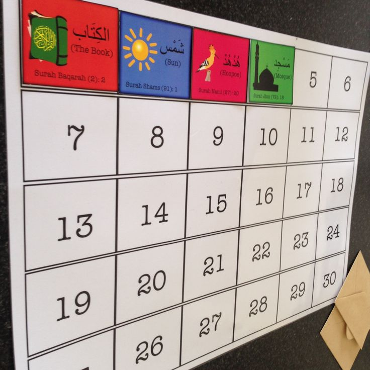 ramadan kids 30 day activity