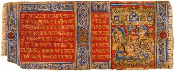 Page from a Kalpasutra showing Harinegamesin removing the foetus of Mahavira, Western India, about 1450-1500. l Victoria and Albert Museum