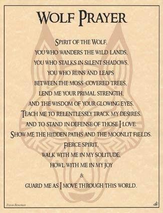 Spirit Totem Animals:  Wolf Prayer.