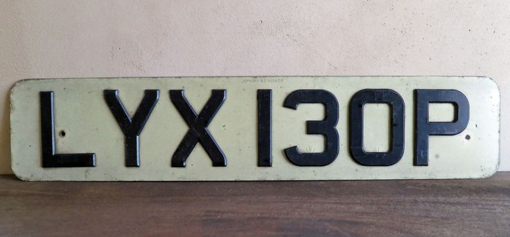 British Jepson License Plate, European Car Registration Plate with Raised Plastic Lettering LYX130P by MinniesFlea on Etsy