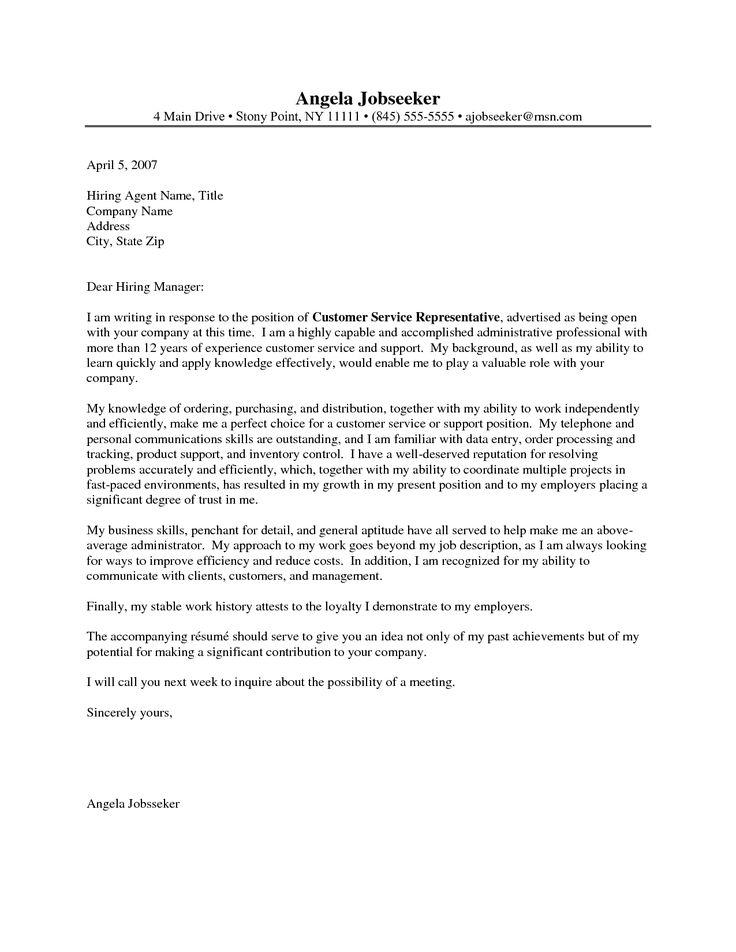 Best Sample Resume Center Images On   Cover Letter