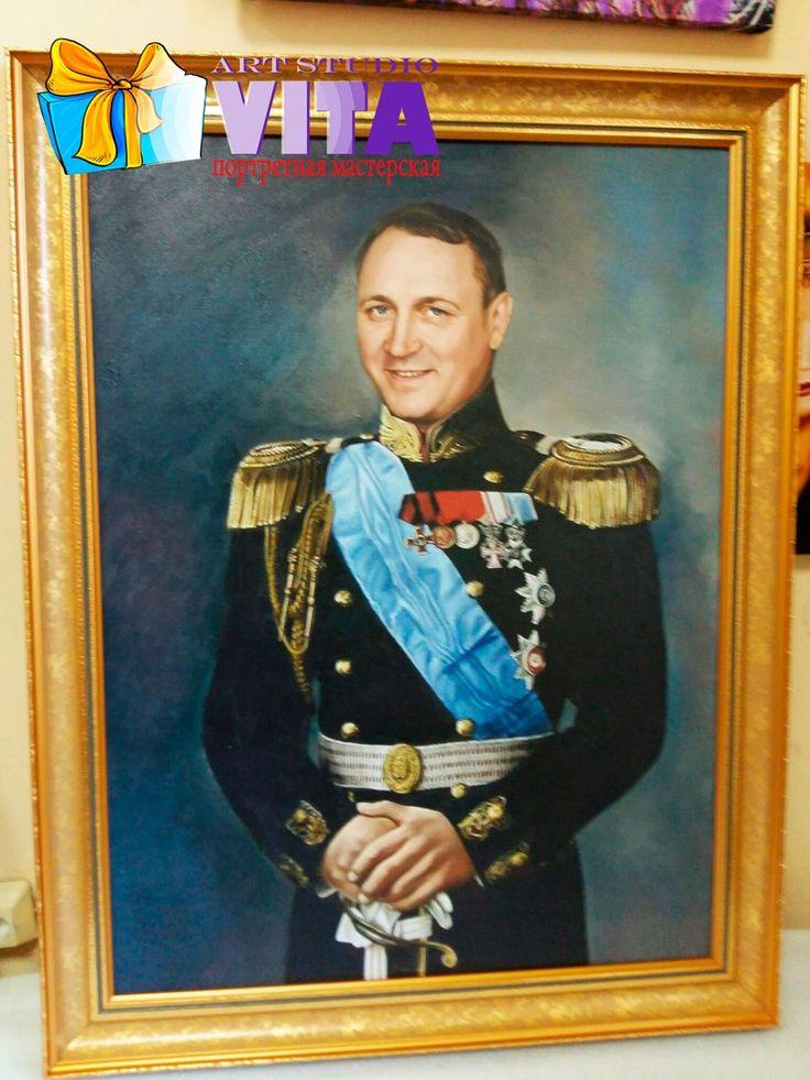 Портрет имитация живописи 60*80   Офицерский мундир не храните на полке. Пусть блестят ордена, пусть гордятся потомки  Больше работ, цены и сделать заказ можно на сайте http://gallerr.ru #VitaStudio