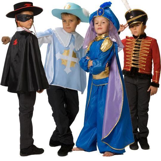Костюмы карнавальные для детей принц