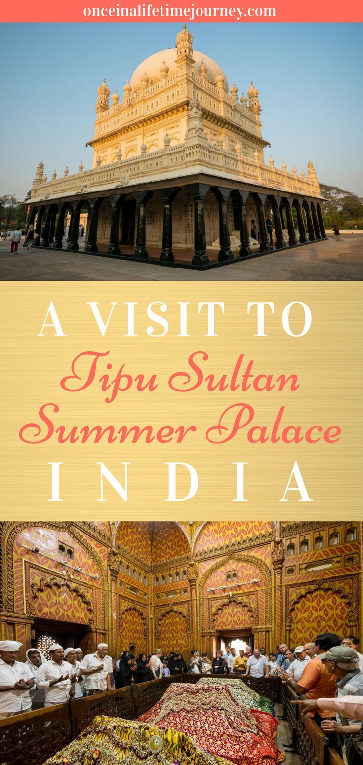 Tipu Sultan Summer Palace in Srirangapatna, India is an incredible example of Indo-Islamic architecture and a must visit if you are in nearby Mysore. Srirangapatna was the capital of Tipu Sultan's empire and a center of power until the death of the Sultan in 1799 when the capital was moved to Mysore. Click through to read more about visiting Tipu Sultan Summer Palace in Srirangapatna. | Once in a Lifetime Journey #india #incredibleindia #palace