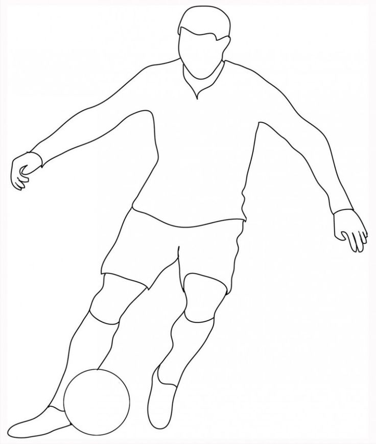 рисунки по футболу легкие она изображала