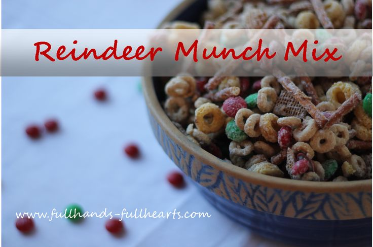 Easy and delicious mix.  Great for parties, to give as gifts, or a Christmas Eve snack for Santa's reindeer.