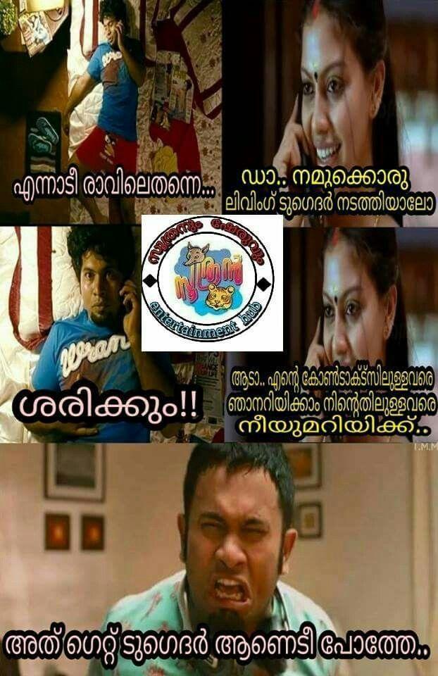Pin On Malayalam Troll