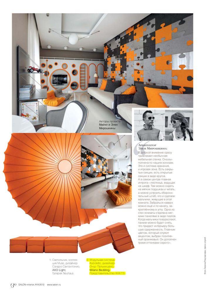 Salon Interior Russia - Kuboletto http://www.milanobedding.it/divaniletto/#/it/collections/filter_kuboletto/Kuboletto