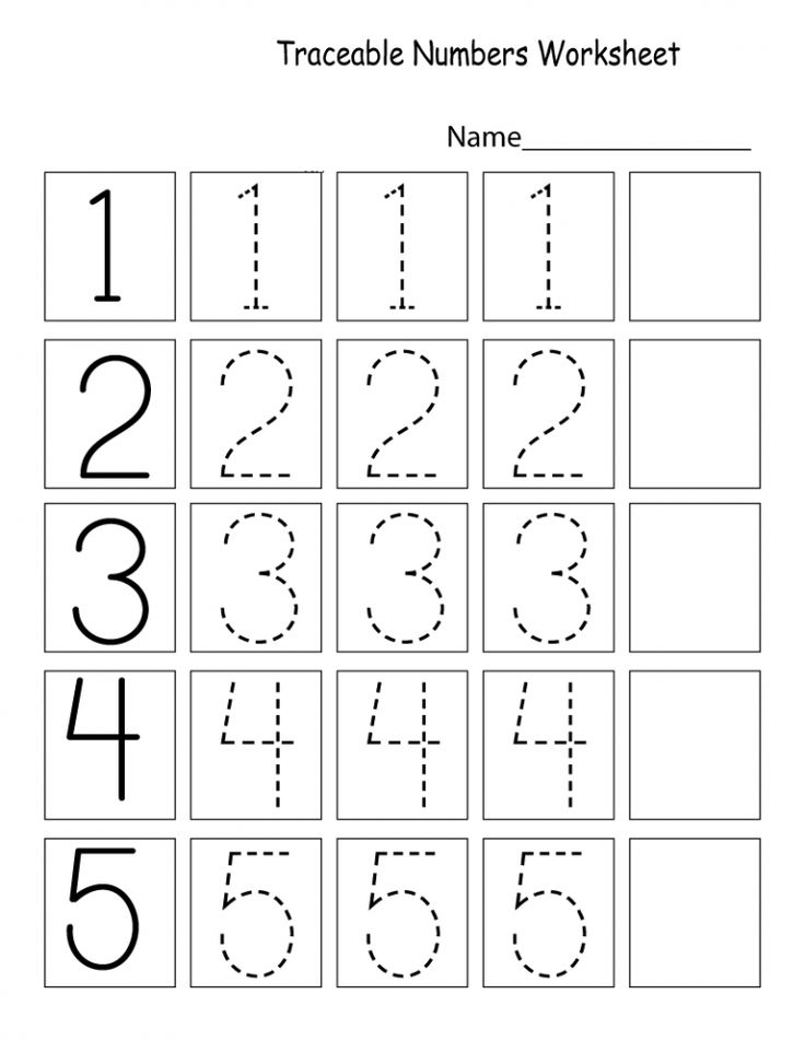 Fun Worksheets for Kids | Feuilles de calcul de la ...