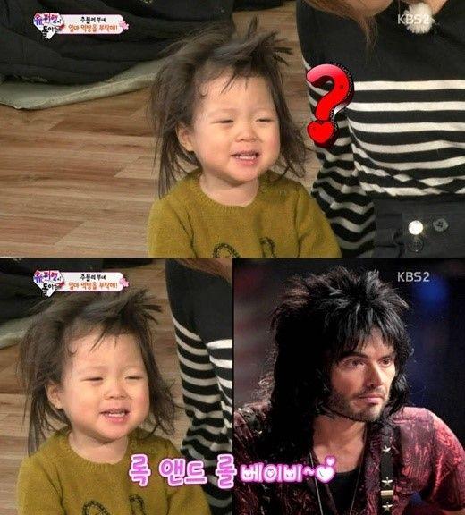 The Adorable Choo Sarang on ' The Return of Superman ' (korean show) sleepy head, messy hair compared as a rock star's hairstyle :D