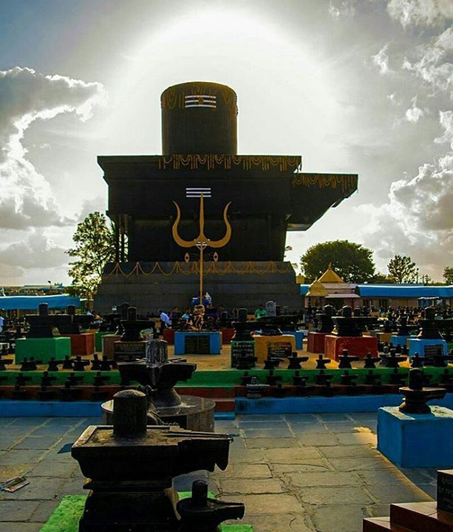 Om Namah Shivaya Kotilingeswer Temple