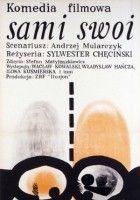 Sami swoi (1967) poster