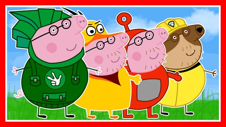 Свинка Пеппа - Супергерои, Энгри Бёрдз. Киндер Сюрприз. Все серии. Peppa...