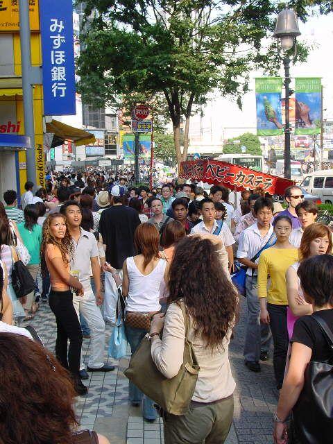 Tokyo Shopping - Shibuya  De compras en Tokio