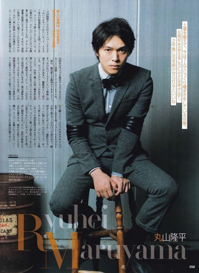 Ryuhei Maruyama