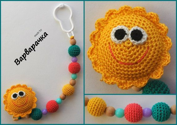 soother clip with amigurumi sun by ForYourHappyBaby on Etsy