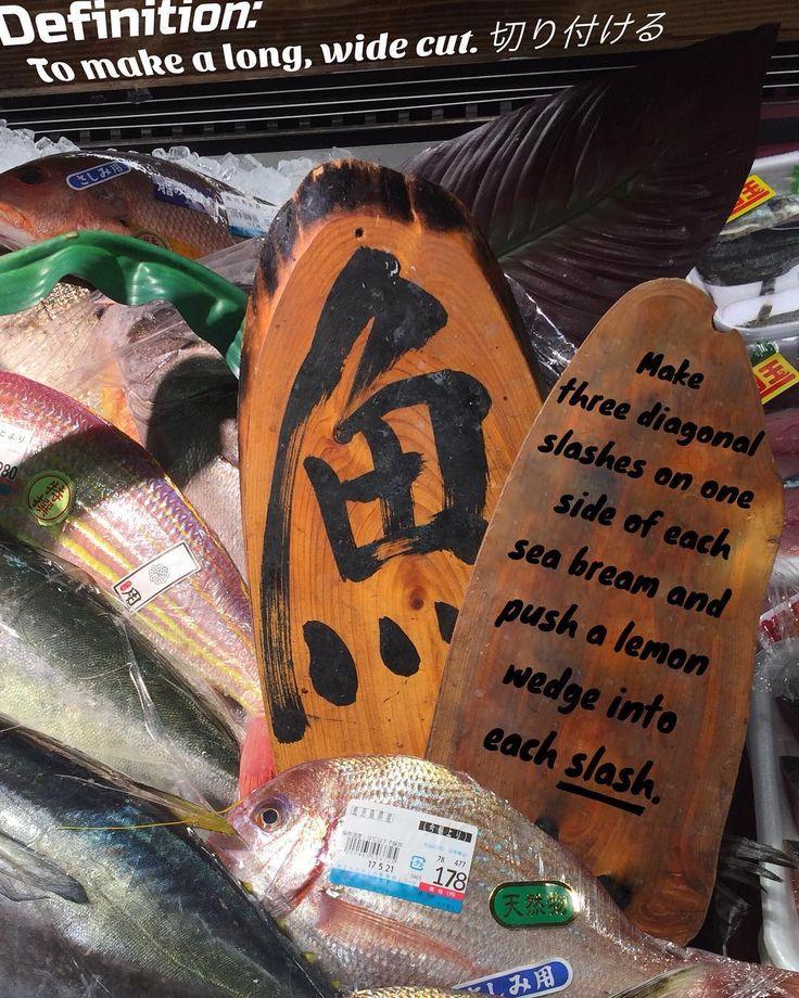 #recipe #english #recipeenglish #recipies #fish #fishing #food #foodgram #instafood #レシピ #英語 #レシピ英語 #料理 #おいしい  #食べ物 #魚 #釣り #seabream #鯛