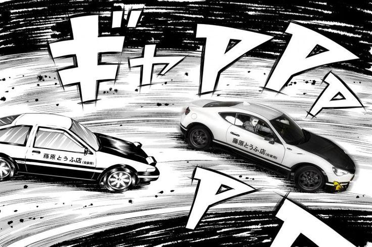 Toyota GT86 Initial D [2016 concept]