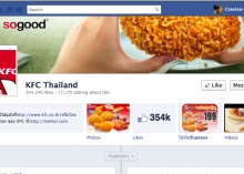 Unbelievable. Just friggin' unbelievable...    Kentucky Fried Chicken apologizes after sending a Facebook message to Thais telling them to follow the earthquake news and 'order their favorite KFC menu.' Read this blog post by Chris Matyszczyk on Technically Incorrect.