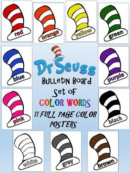 Dr. Seuss COLOR WORD Bulletin Board Set of 11 Full Page Posters!  LOVE!!!