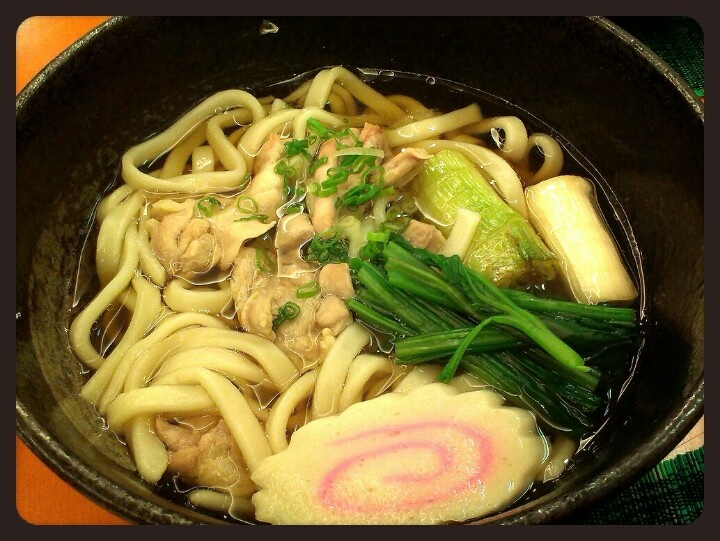 Chicken Udon Noodles