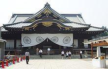 Yasukuni-Schrein – Wikipedia