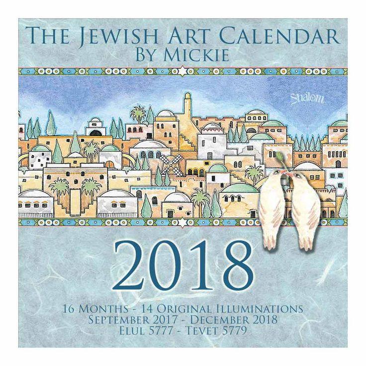 Hebrew date today in Brisbane