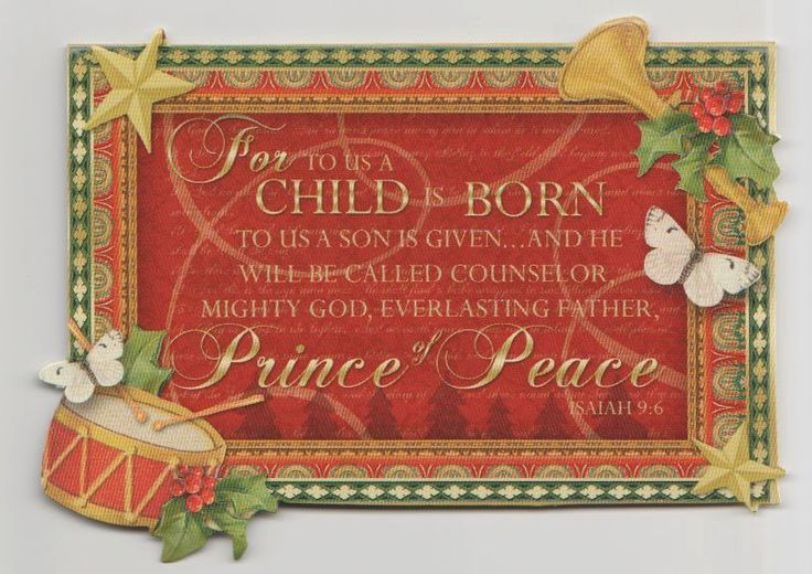 Baby Jesus Prince Of Peace Drum Horn Star Punch Studio Christmas Greeting Card