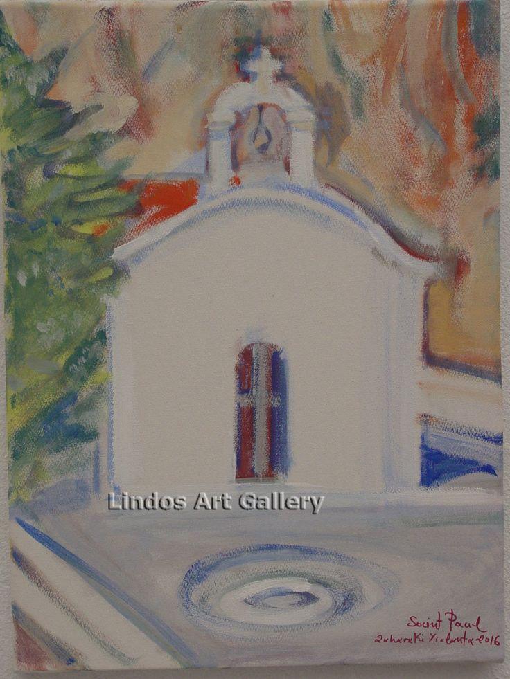 St Pauls Bay Painting