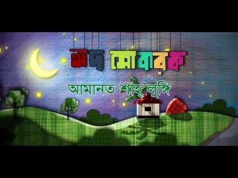 Eid al fitr whatsapp greeting in English Eid Mubarak whatsapp sms wishes greetings in urdu   Ramadan Eid ul fitr sms wishes quotes 2015