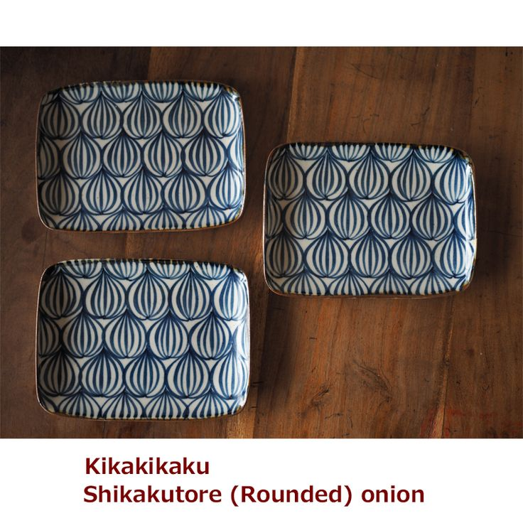 再入荷しております。  キカキカク シカクトレー ( 角丸 ) タマネギ   なんでも美味しそうに盛りつけられます。  お刺身や魚の切り身、おつまみの2,3点盛り、デザート用のお皿として。。  http://kanden43.tokyo/SHOP/101-S17-T.html  #キカキカク #トレー #陶器 #食器 #キッチン用品 #お皿 #ナチュラル雑貨 #ナチュラル #ナチュラル系 #セレクトショップ