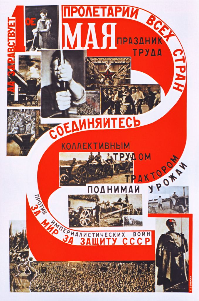 « Long live the 1st of May, the holiday of labour. Proletarian of all the world, unite ! » (1929)