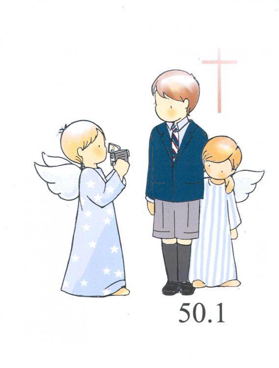 D 0510201-50 (4) - Dibujos de recordatorios de primera comunión ...
