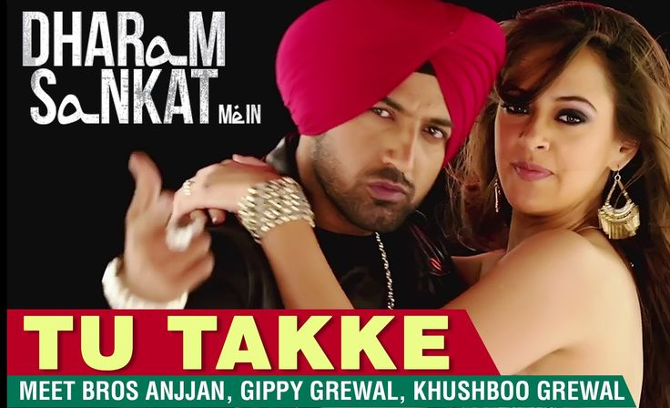 So this was all about Tu Takke Gippy Grewal Feat. Meet Bros Latest Punjabi HD Video Song. Hope you find the best If you think this song is nice than like.