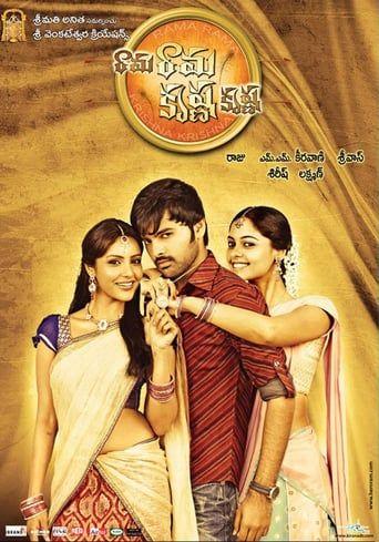 Rama Rama Krishna Krishna (2010) - Watch Rama Rama Krishna Krishna Full Movie HD Free Download - [vumoo] Watch Rama Rama Krishna Krishna (2010) ⊛÷ full-Movie HD 1080p |