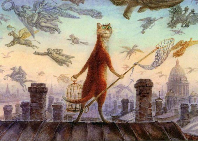 петербургские коты татьяны родионовой -