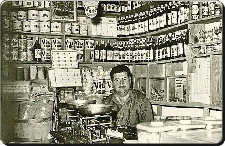 Bakkal 1970 ler