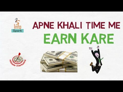 [Hindi] Online Earning from Affiliate Marketing | Amazon, Flipkart EtcFull Tutorial Step By Step http://www.getjobsnow.net/blog/hindi-online-earning-from-affiliate-marketing-amazon-flipkart-etcfull-tutorial-step-by-step/