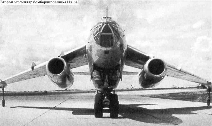 Il-54 (1955) tactical bomber prototype