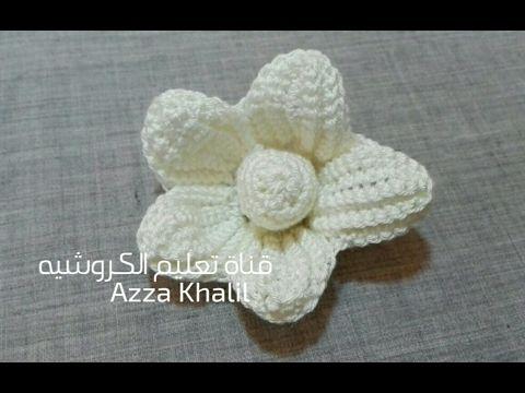 ورده كورشيه ايرلندى مجسمه / Diy crochet : Irish crochet flower tutorial 3D - YouTube