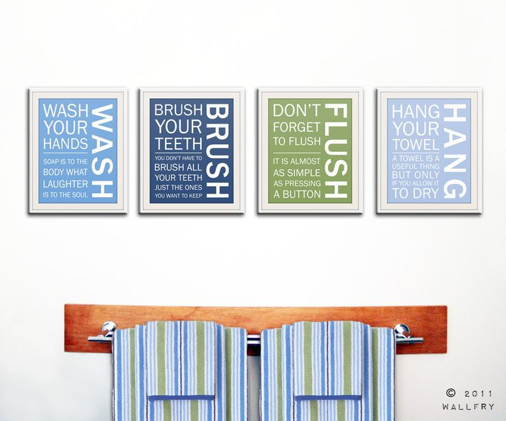 Kids bathroom decor bathroom art bathroom prints for Bathroom decor rules